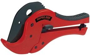 Ножницы Super-Ego РОКАТ 63 ТС для пластиковых труб до 63мм 568630000