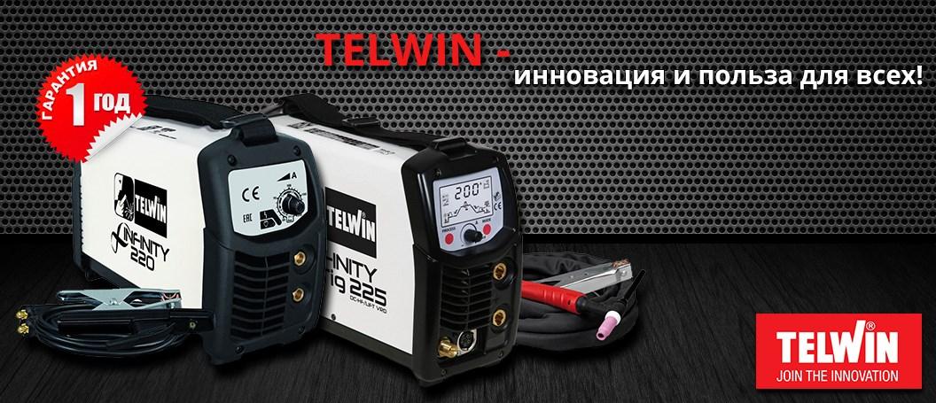Сварочные инверторы Telwin