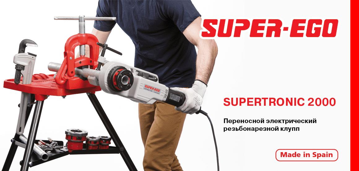 Super-Ego SUPERTRONIC 2000