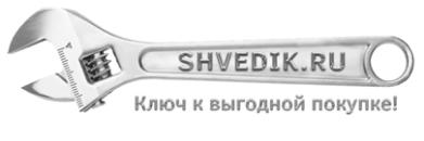 Интернет-магазин SHVEDIK.RU
