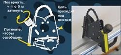 Цепные трубные тиски для трубного складного верстака Exact PipeBench 170 - фото 101679