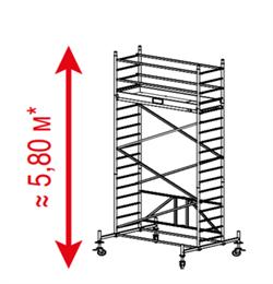 Алюминиевая вышка-тура Krause ProTec XS 5,8м 920034