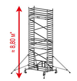 Алюминиевая вышка-тура Krause ProTec XS 8,8м 920065