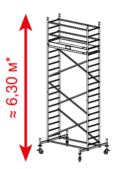 Алюминиевая вышка-тура Krause ProTec 6,3м 910141 - фото 157141