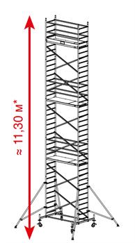 Алюминиевая вышка-тура Krause ProTec 11,3м 910196 - фото 157146