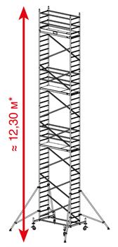 Алюминиевая вышка-тура Krause ProTec 12,3м 910202 - фото 157147