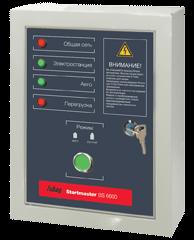 Блок автоматики Fubag Startmaster BS 6600 (230V) для бензиновых станций BS 5500 A ES, BS 6600 A ES, BS7500 A ES,  BS 8500 A ES , BS 11000 A ES, TI 7000 A ES - фото 171100