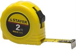 Рулетка Stayer Мaster MaxTape 2 м x 16 мм 34014-02-16 - фото 172053
