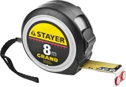 Рулетка Stayer Grand 8 м x 25 мм 3411-08-25 - фото 274182