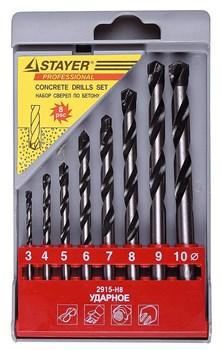 """Набор сверл Stayer """"PROFI"""" по бетону 8шт 2915-H8 - фото 82268"""