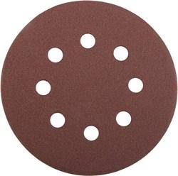 """Шлифовальный круг Stayer """"MASTER"""" абразивный, 8 отверстий, P120 125мм 5шт 3580-125-120 - фото 83061"""