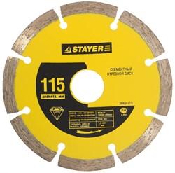 """Отрезной диск Stayer """"MASTER"""" алмазный, сегментный 105мм 3660-105 - фото 83067"""