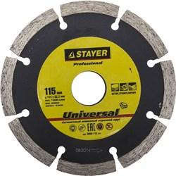 """Отрезной диск Stayer """"MASTER"""" алмазный, сегментный 115мм 3660-115_z01 - фото 83069"""