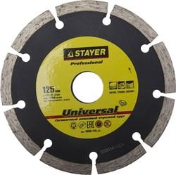 """Отрезной диск Stayer """"MASTER"""" алмазный, сегментный 125мм 3660-125_z01 - фото 83070"""
