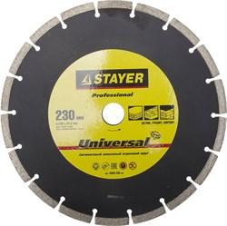 """Отрезной диск Stayer """"MASTER"""" алмазный, сегментный 130мм 3660-230_z01 - фото 83075"""