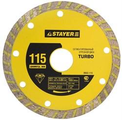 """Отрезной диск Stayer """"TURBO"""" алмазный, сегментный 105мм 3662-105 - фото 83076"""