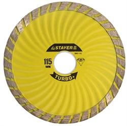"""Отрезной диск Stayer """"TURBO+"""" алмазный, сегментный 105мм 3663-105 - фото 83620"""