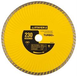 """Отрезной диск Stayer """"TURBO+"""" алмазный, сегментный 230мм 3663-230 - фото 83623"""