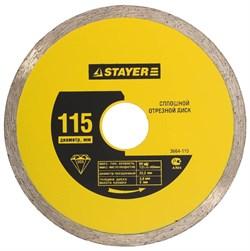 """Отрезной диск Stayer """"MASTER"""" алмазный, сплошной 105мм 3664-105 - фото 83624"""