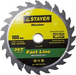 "Диск пильный Stayer ""MASTER-FAST-Line"" 180мм 24T 3680-180-20-24 - фото 83648"