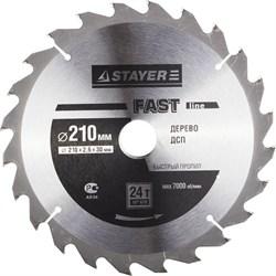 "Диск пильный Stayer ""MASTER-FAST-Line"" 210мм 24T 3680-210-30-24 - фото 83656"
