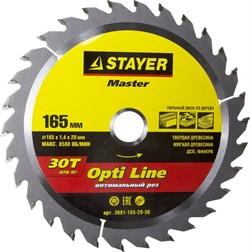 """Диск пильный Stayer MASTER-OPTI-Line"""" 165мм 30T 3681-165-20-30 - фото 83665"""