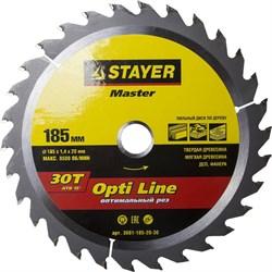 """Диск пильный Stayer MASTER-OPTI-Line"""" 185мм 30T 3681-185-20-30 - фото 83668"""