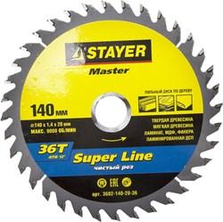 """Диск пильный Stayer """"MASTER-SUPER-Line"""" 140мм 36T 3682-140-20-36 - фото 83676"""