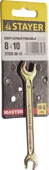 "Гаечный ключ Stayer ""Master"" рожковый, 8х10мм 27038-08-10 - фото 86860"