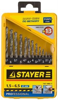 "Набор сверл Stayer ""PROFI"" 13шт в металлическом боксе 29602-H13-M - фото 88566"