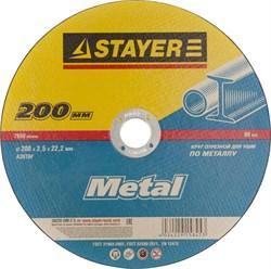 "Отрезной круг Stayer ""MASTER"" абразивный, 200мм 36220-200-2.5_z01 - фото 90045"