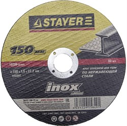 "Отрезной круг Stayer ""MASTER"" абразивный, 150мм 36222-150-1.6_z01 - фото 90051"
