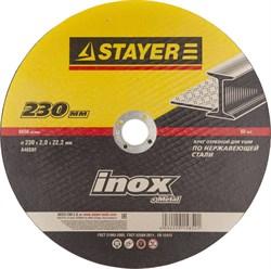 "Отрезной круг Stayer ""MASTER"" абразивный, 230мм 36222-230-2.0_z01 - фото 90055"
