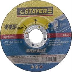 """Шлифовальный круг Stayer """"MASTER"""" абразивный, торцевой, 115мм 36228-115-6.0_z01 - фото 90064"""