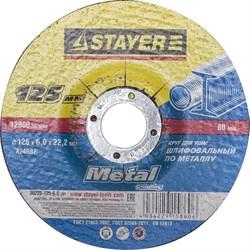 """Шлифовальный круг Stayer """"MASTER"""" абразивный, торцевой, 125мм 36228-125-6.0_z01 - фото 90066"""