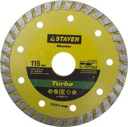 """Отрезной диск Stayer """"MASTER"""" """"ТУРБО"""" алмазный, сегментный 115мм 36673-115 - фото 90085"""