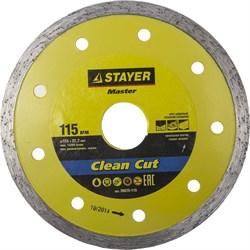 """Отрезной диск Stayer """"MASTER"""" алмазный, сплошной 115мм 36675-115 - фото 90090"""