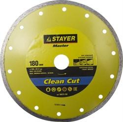 """Отрезной диск Stayer """"MASTER"""" алмазный, сплошной 180мм 36675-180 - фото 90092"""