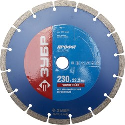 Отрезеной диск ЗУБР, алмазный, сегментный, 22,2х230мм 36650-230_z01 - фото 90605