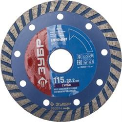 Отрезеной диск ЗУБР, алмазный, сегментный,  22,2х115мм 36652-115_z01 - фото 90608