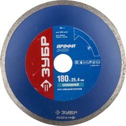 Отрезной диск ЗУБР, алмазный, сплошной, 25,4х180мм 36655-180_z01 - фото 90633