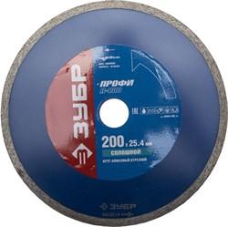 Отрезной диск ЗУБР, алмазный, сплошной, 25,4х200мм 36655-200_z01 - фото 90635