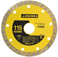"""Отрезной диск Stayer """"TURBO"""" алмазный, сегментный 110мм 3662-110 - фото 95572"""