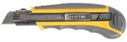 """Строительный нож """"Professional"""" с набором лезвий 18мм 8шт 09165 - фото 95643"""