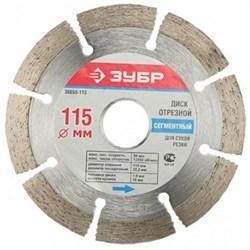 Отрезеной диск ЗУБР, алмазный, сегментный, 22,2х200мм 36650-200_z01 - фото 95716
