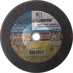 Отрезной круг ЗУБР абразивный, 150х2,5х22,2мм 36203-150-2.5_z01 - фото 95735