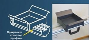 Лоток для стружки для трубного складного верстака Exact PipeBench 170