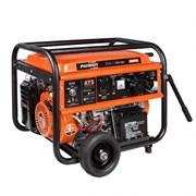 Бензиновый генератор PATRIOT GP 7510ALE