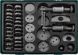 Набор инструмента для возврата поршней дисковых тормозов Jonnesway 42 предмета в ложементе AN100002SP