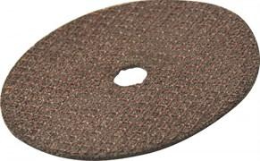 Отрезной абразивный диск Jonnesway для шлифмашинок 76 мм JAT-6421-33